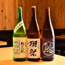 豊かな味わいの日本酒をご用意