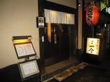 【外観】西日暮里駅徒歩2分 駅前の坂を上ってすぐ!