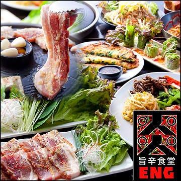 旨辛食堂 ENG 三宮本店