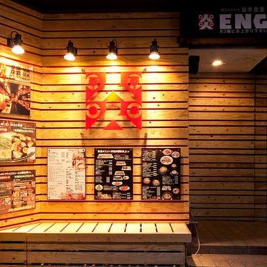 旨辛食堂 ENG 三宮本店 店内の画像