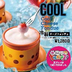 COOLな新食感♪夏にピッタリ!ひんやりチーズグルメ『冷製チーズフォンデュ』