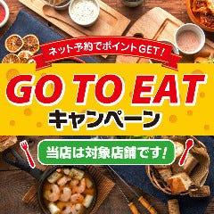 鎌倉野菜とチーズフォンデュ 町田ガーデンファーム 町田駅前店