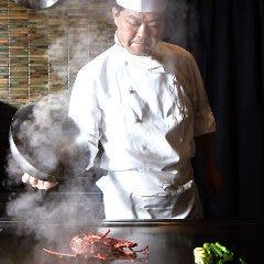 やさいや铁板烧野菜 赤坂店