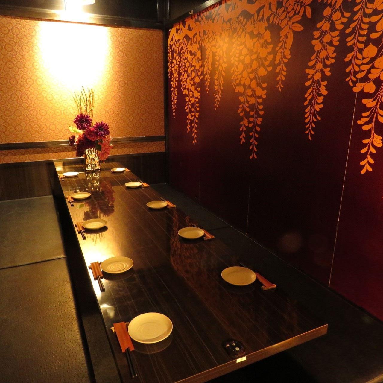◆全席完全個室!宴会や飲み会に◆