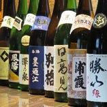 宮城をはじめ東北の日本酒も多数ご用意!