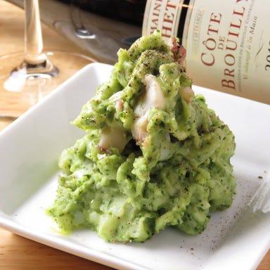 ワイン&シャンパン 358  メニューの画像