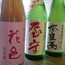 日替わりで楽しめる日本酒メニュー