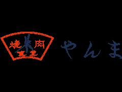 燒肉食堂やんま 成田空港第1ターミナル店