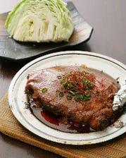 名物 鶏ももの文蔵焼き