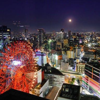 世界の創作京風ダイニング 京月 梅田阪急32番街店 こだわりの画像