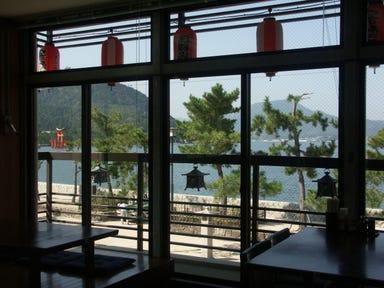 宮島のお食事処 よさこい  こだわりの画像