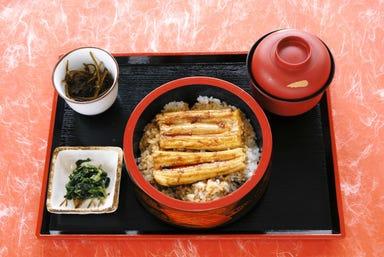 宮島のお食事処 よさこい  メニューの画像
