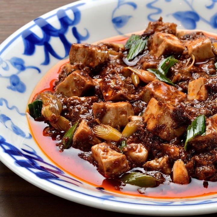 150年受継がれている味!陳麻婆豆腐