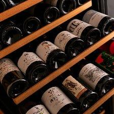 店主厳選◎日本ワイン100種類以上