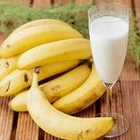 自家製バナナジュース