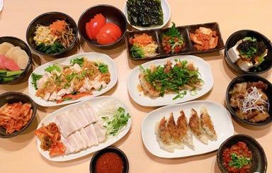 韓国惣菜・餃子の店 じゅんちゃん  こだわりの画像