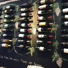 ワインは充実のラインナップ!