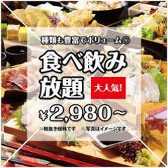 藁焼き土佐料理 居酒屋 海 Kai