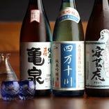 土佐の日本酒【高知県】