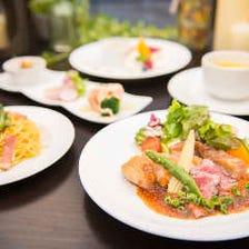 【プレミアムランチ】前菜からメイン料理、パスタなど全6品