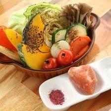 彩り国産野菜のオーブン焼き 3種の塩で