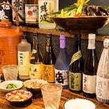 美味しいお酒と料理で身も心も大満足