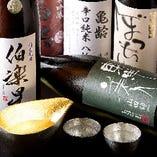 九州産の日本酒を厳選して仕入れています