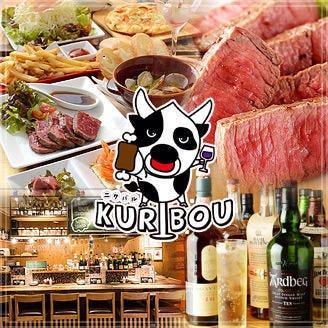 ステーキ・チーズ・野菜のおいしいお店 KURIBOU 一宮本店