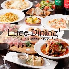 カジュアルダイニング Luce Dining+ ‐ルーチェ‐