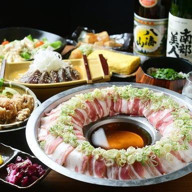 藁焼きカツオと鯛めし 十八番舟 岐阜駅店 コースの画像