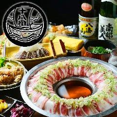 藁焼きカツオと鯛めし 十八番舟 岐阜駅店