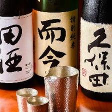 日本酒一例)詳しくはお尋ねください。