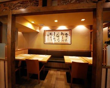 個室会席・ちょっと贅沢 神田ッ子  コースの画像