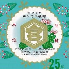 □下町の味キンミヤ焼酎