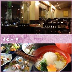 浅草 日本料理もちづき
