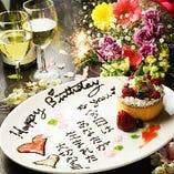 誕生日・記念日に★花火&メッセージ入りパンケーキをサービス!