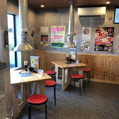 スーパーホルモン 松山束本店  店内の画像