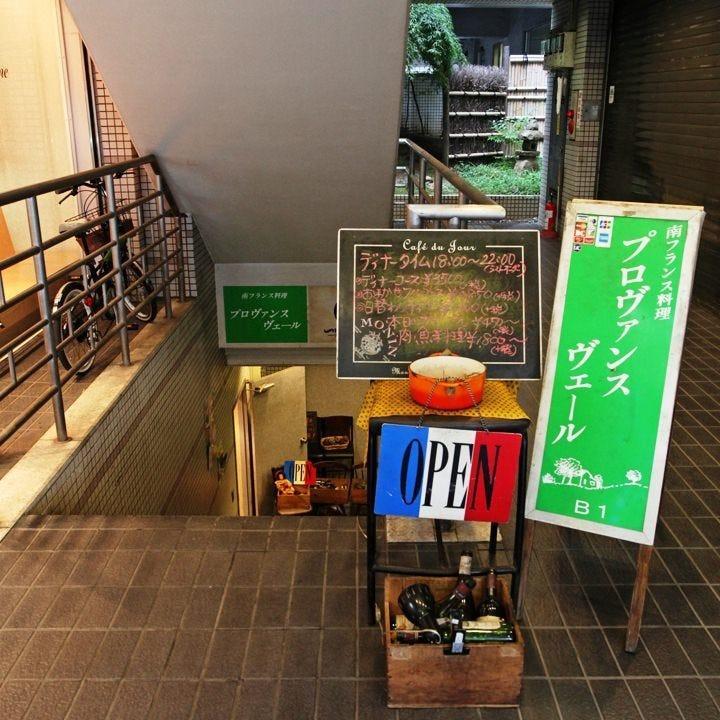 氷川参道沿いの地下にあるお店