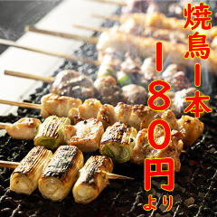 鶏吉商店 田町×三田店