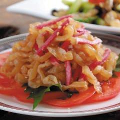大連産 太陽クラゲの冷菜
