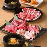 上質な焼肉と韓国料理を存分に味わえる、『団らん食べ放題コース』