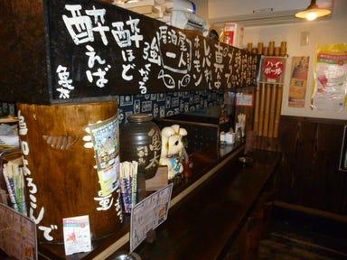 亀太  店内の画像