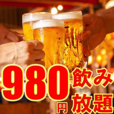 新宿BBQビアガーデン 天空ルーフトップ コースの画像