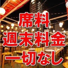 新宿BBQビアガーデン 天空ルーフトップ メニューの画像