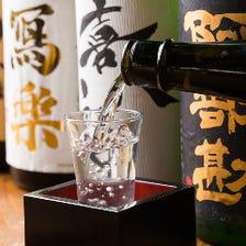 全21種!日本各地の美酒銘酒