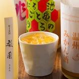 風味豊かな高級柚子の「鳳凰美田ゆず酒490円(税抜)」は絶品♪