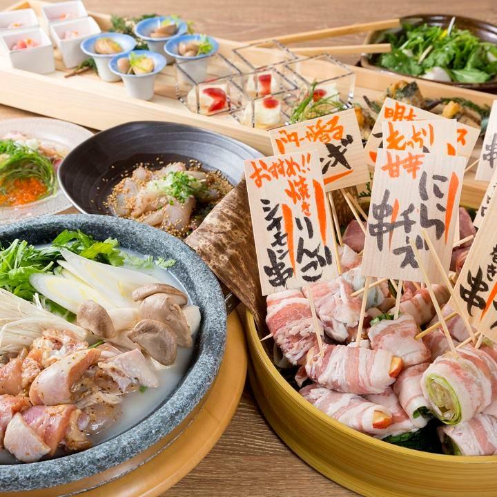 【2.5時間飲放付】名物「野菜巻き串」「胡麻カンパチ」が食べれるカジュアルコース4,000円