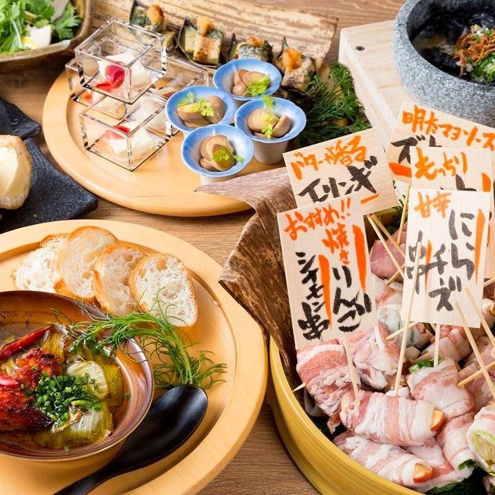 【2.5時間飲放付】当店一押し「炊き餃子」がメインのスタンダードコース5,000円