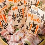 朝採れ野菜を贅沢に使用した博多名物野菜巻き串【日本国内】