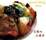 岸和田ブランド玉葱クイーンオニオンオーブン焼き圧倒的な人気